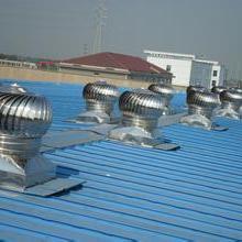 旋鼎牌304材质600型屋顶自动通风机【不用电的屋顶风机】