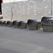 上海800型无动力风帽生产南京800型无动力屋顶通风机厂家