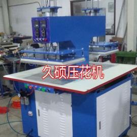 服装裁片3D压花设备 3D立体感压植胶凹凸压花机