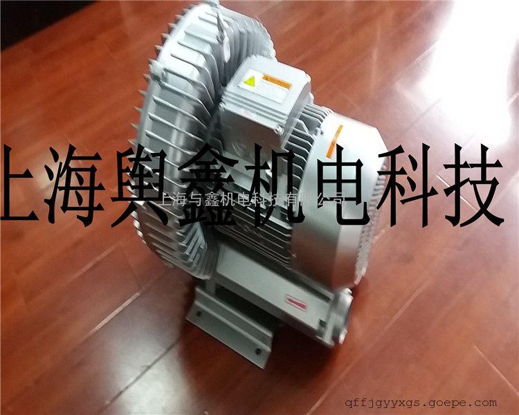 物料输送高压鼓风机