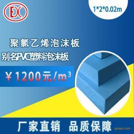 伸缩缝用PVC硬质泡沫塑料板聚氯乙烯泡沫板施工干净卫生