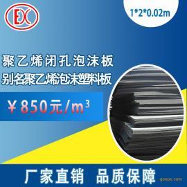 公路接缝用闭孔型聚乙烯泡沫塑料板PE低发泡板混凝土接缝通用