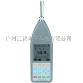 嘉兴恒升HS6228A型多功能噪声分析仪