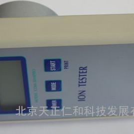 COM3010PRO负离子粉检测仪,负离子卫生巾检测仪