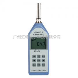 嘉兴恒升HS5661C噪声频谱分析仪HS-5661C