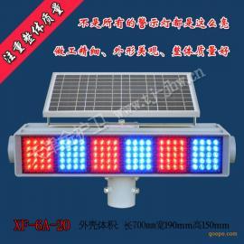 太阳能警示灯爆闪灯/长排LED交通警示灯/LED闪灯/施工爆闪警示灯