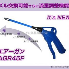 日本栗田kurita除尘枪AG45