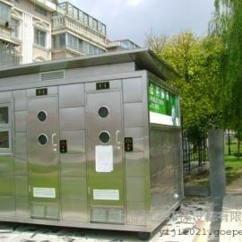 2016新品现货移动厕所泡沫封堵型环保厕所公共洗手间报价