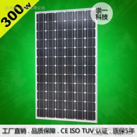 太阳能板36V300W单晶硅太阳能电池板24V300瓦家用光伏发电系统板