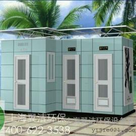 上海翼洁供应街道环保厕所/移动卫生间/移动洗手间厂家定制