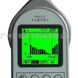 嘉兴恒升HS6228型多功能噪声分析仪