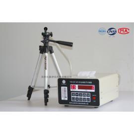 长留Y09-301台式莱塞灰尘标记原子计算尺