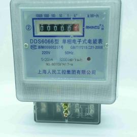 上海人民工控单相电子式电能表DDS6066铜接线盒