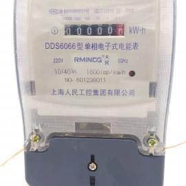 上海人民工控单相电子式电能表DDS6066铜接线盒德力西型
