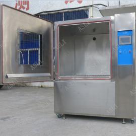 防尘砂尘试验箱厂家