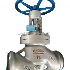 水电站阀工业用焊接截止阀J61H 不锈钢截止阀上海风雷截止阀