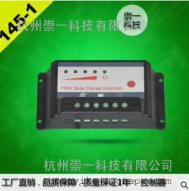 太阳能控制器12v24v20A 路灯系统控制器 光伏发电系统充电器145-1