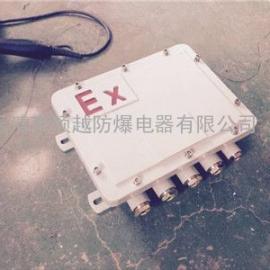 BJX-40/10防爆接线箱