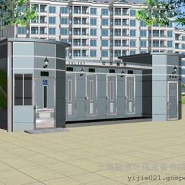 上海翼洁新款移动厕所 环保厕所 园林厕所 生态厕所热销中