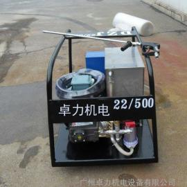 电动水射流管道疏通机