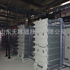 天维 电渗析高浓度含盐废水处理设备