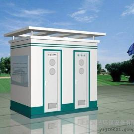 上海翼洁供应简易厕所 移动厕所 环保厕所 双体移动厕所