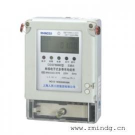 单相电子式多费率电能表DDSF6066液晶