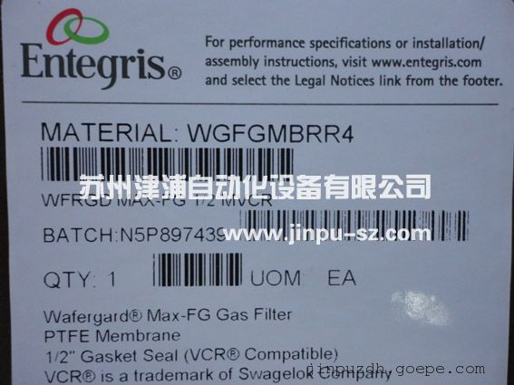 Entegris过滤器,WGFGMBRR4