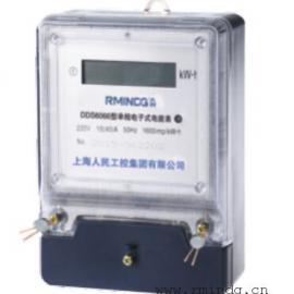 单相电子式电能表DDS6066液晶带RS485通讯接口