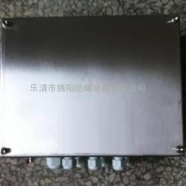 不锈钢防水防尘防腐分线箱