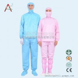 食品厂二分体防静电服,药厂无尘服,生物净化服