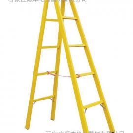 玻璃钢绝缘人字梯厂家||电工专用绝缘人字梯|全绝缘人字梯价格