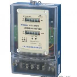 三相四线电子式电能表DTSX6066DSSX6066计度器透明