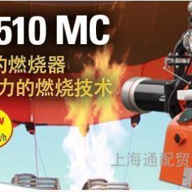 百得燃烧器BGN510MC,意大利百得销售