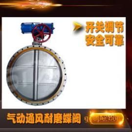 碳���油��L耐磨蝶�yD641H-1.5�p特�y�T�S