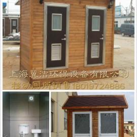 上海翼洁两厕位防腐木移动厕所 环保厕所 生态厕所厂家定制