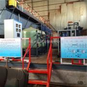 伊爽YS-5000-B 中水回用设备
