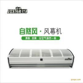 �@石FM-125-18B�L幕�C 超市大�T1.8m�b控型�L��C