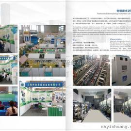 伊爽 YS-100锅炉软化水设备