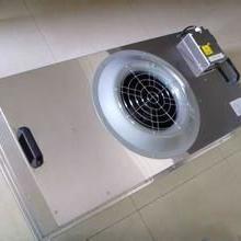 品牌厂家畅销FFU空气过滤器 高效节能FFU风机过滤单元