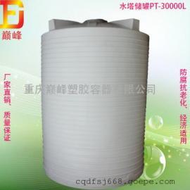 厂家直销 耐酸碱耐腐蚀 化工水箱 pe立式塑料水塔