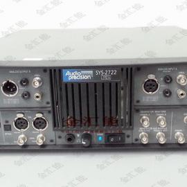 维修音频分析仪 AP SYS-2722音频分析仪维修