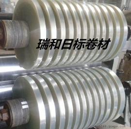 瑞和日标AP65镁合金管材 AP65镁合金现货直销