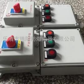 防爆断路器BDZ51L-32A 380V
