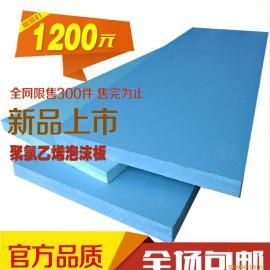水电工程接缝用建筑泡沫塑料板聚氯乙烯泡沫板可随意剪裁填缝