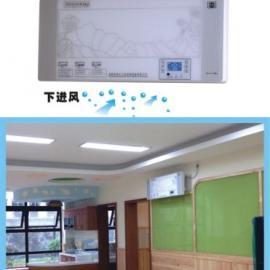 肯格王紫外线动态空气消毒机
