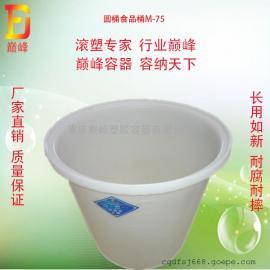 厂家直销 防腐耐酸碱M-75L圆桶