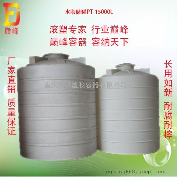 长期供应 PE水箱 PE滚塑水箱 PE水箱 环保PE水箱