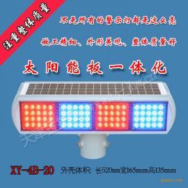 厂家直销太阳能爆闪灯LED爆闪灯施工警示灯交通警示灯爆闪灯