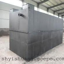 伊爽YS-20-MBR生活污水处理设备